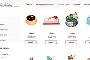 Доработка и исправления верстки. CMS WordPress, Joomla 199 - kwork.ru