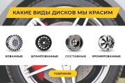 Дизайн элемента сайта 14 - kwork.ru