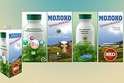 Создание этикеток и упаковок 82 - kwork.ru