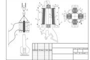Чертежи в AutoCAD, оцифровка чертежей, исполнительная документация 39 - kwork.ru
