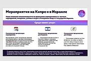 Исправлю дизайн презентации 139 - kwork.ru