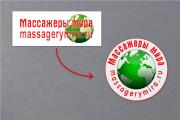 Логотип по вашему эскизу 118 - kwork.ru