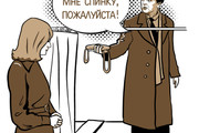 Нарисую для Вас иллюстрации в жанре карикатуры 256 - kwork.ru
