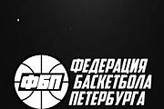 Логотип + Исходники 37 - kwork.ru