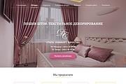 Разработаю дизайн Landing Page 113 - kwork.ru