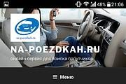 Сделаю приложение для Android 14 - kwork.ru
