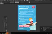 Создам листовку или флаер 11 - kwork.ru