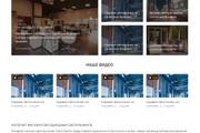 Уникальный дизайн сайта для вас. Интернет магазины и другие сайты 376 - kwork.ru