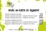 Векторизация файла, логотипа, отрисовка эскиза 57 - kwork.ru