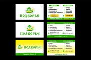 Дизайн визиток 76 - kwork.ru