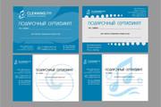 Оформлю фирменный бланк 65 - kwork.ru