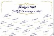 Баннер для печати 36 - kwork.ru