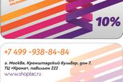 Векторизация файла, логотипа, отрисовка эскиза 52 - kwork.ru