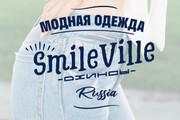 Винтажный или Ретро логотип 37 - kwork.ru