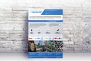 Яркий дизайн коммерческого предложения КП. Премиум дизайн 135 - kwork.ru