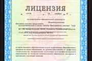 Обработка фотографий в фотошопе 107 - kwork.ru