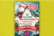 Выполню дизайн баннера для сайта или соц. сетей 18 - kwork.ru