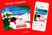 Креативы, баннеры для рекламы FB, insta, VK, OK, google, yandex 160 - kwork.ru