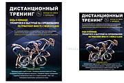 Красивый и уникальный дизайн флаера, листовки 137 - kwork.ru