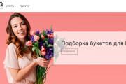 Конвертирую Ваш сайт в Android приложение 61 - kwork.ru