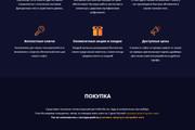 Скопирую Landing Page, Одностраничный сайт 19 - kwork.ru