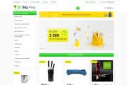Дизайн страницы интернет-магазина 10 - kwork.ru