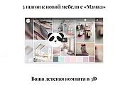 Сайт под ключ. Landing Page. Backend 523 - kwork.ru