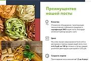 Создание сайта - Landing Page на Тильде 321 - kwork.ru