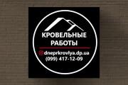 Яркий баннер 41 - kwork.ru