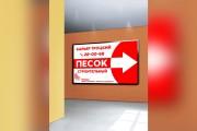 Создам качественный баннер 51 - kwork.ru