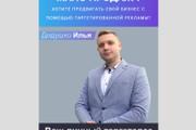 Качественная копия лендинга с установкой панели редактора 111 - kwork.ru