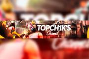 Оформление канала на YouTube, Шапка для канала, Аватарка для канала 133 - kwork.ru