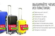 Создам интернет-магазин 32 - kwork.ru