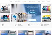 Интернет-магазин на Битрикс 11 - kwork.ru