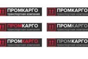 Переведу изображение в вектор 51 - kwork.ru