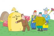 Оперативно нарисую юмористические иллюстрации для рекламной статьи 122 - kwork.ru