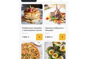 Сделаю верстку любой сложности 92 - kwork.ru