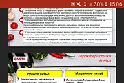 Оформлю презентацию в pdf за 1 час 23 - kwork.ru