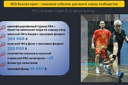 Отредактирую Вашу презентацию PowerPoint 16 - kwork.ru