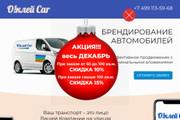 Создам простой сайт на Joomla 3 или Wordpress под ключ 72 - kwork.ru