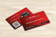 Дизайн визитки с исходниками 160 - kwork.ru