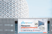 Разработаю дизайн наружной рекламы 108 - kwork.ru