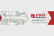 Оформление групп Вконтакте 23 - kwork.ru
