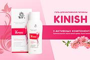 Баннер яркий продающий 35 - kwork.ru