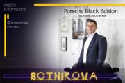 Выполню работу в фотошопе 58 - kwork.ru