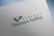 Создам современный логотип 143 - kwork.ru