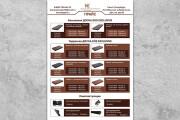 Дизайн листовки, флаера. Макет готовый к печати 27 - kwork.ru