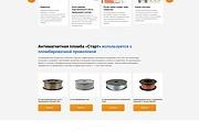 Адаптивная верстка сайта по дизайн макету 49 - kwork.ru