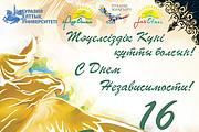 Хотите логотип вашей деятельности. Дизайн логотип 11 - kwork.ru