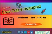 Нарисую макет сайта 18 - kwork.ru